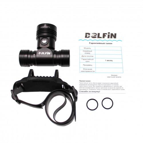 Фонарь DELFiN «H1» 1200ЛМ